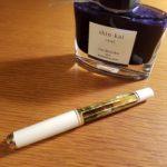 ペリカン スーベレーンM400 白 書き心地柔らかな万年筆